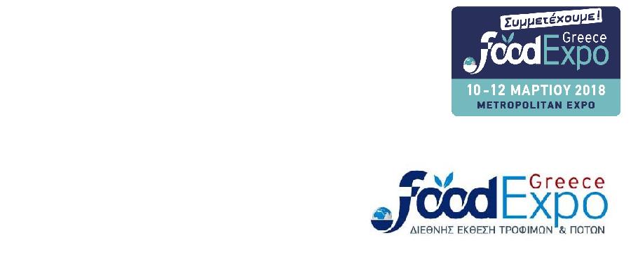 FOODEXPO 2018